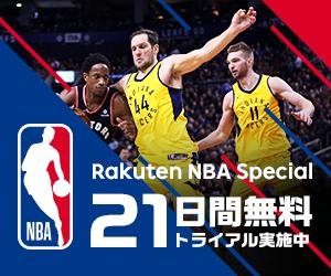 楽天NBAスペシャル:LIVE放送・配信スケジュール